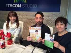ラジオ番組Afternoon SALUS出演