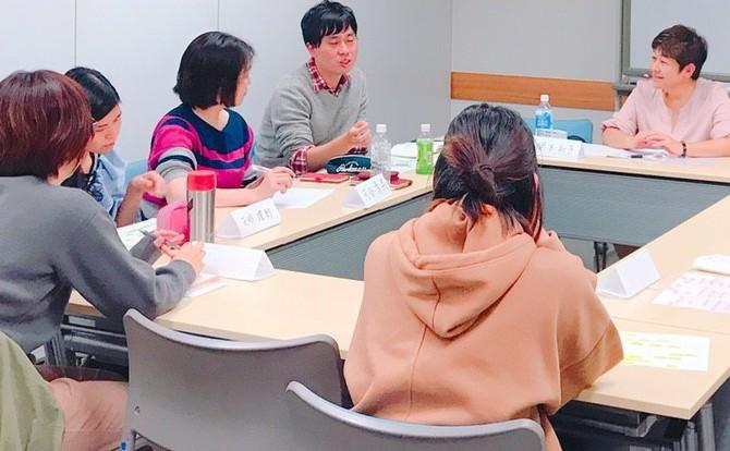 グリットマネジメント研修 in 武蔵小杉